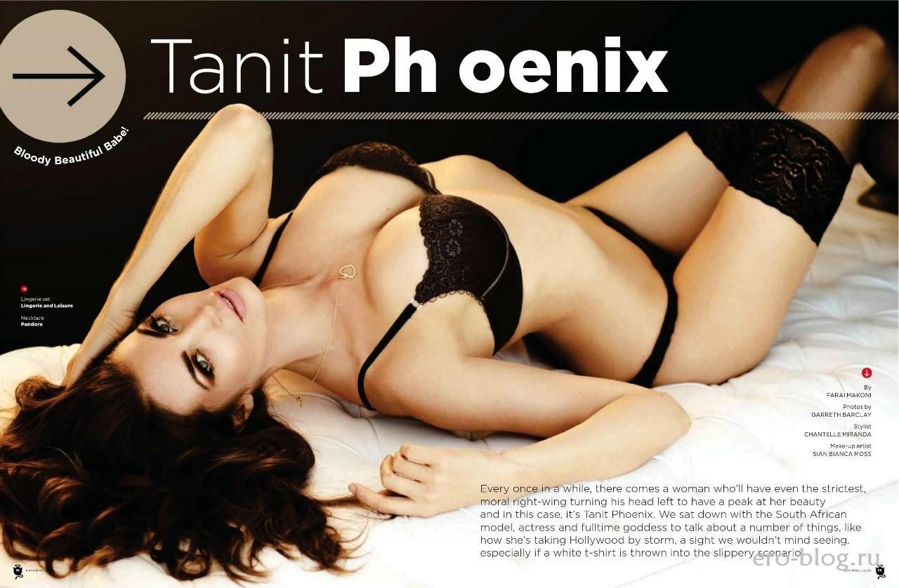 Голая обнаженная Tanit Phoenix | Танит Феникс интимные фото звезды