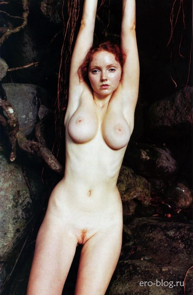 Голая обнаженная Лили Коул интимные фото звезды
