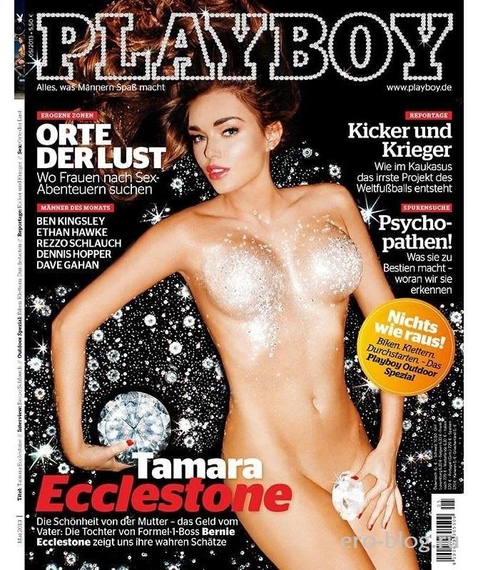 Голая обнаженная Tamara Ecclestone | Тамара Экклстоун интимные фото звезды