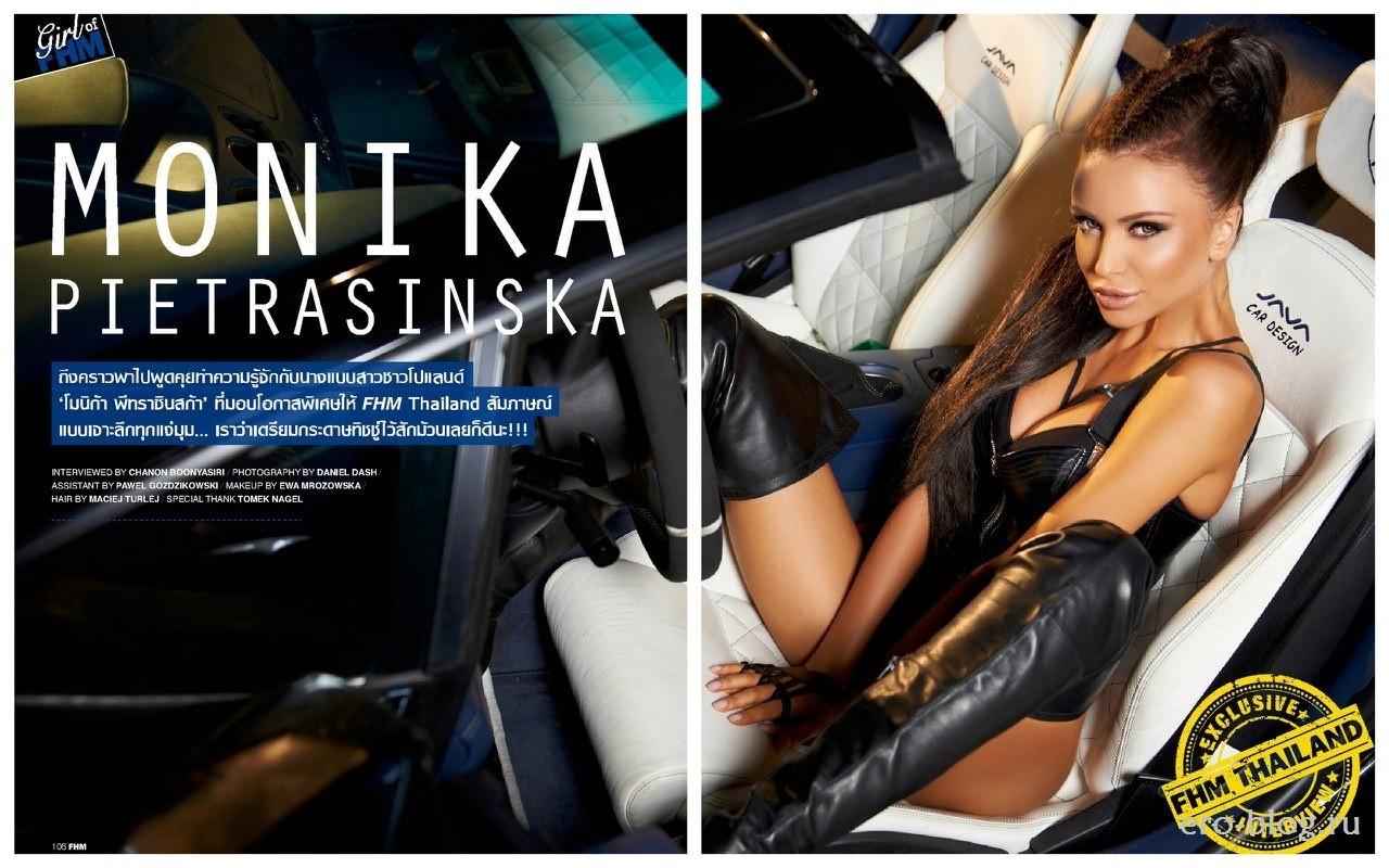Голая обнаженная Monika Pietrasinska | Моника Пьетрасинска интимные фото звезды