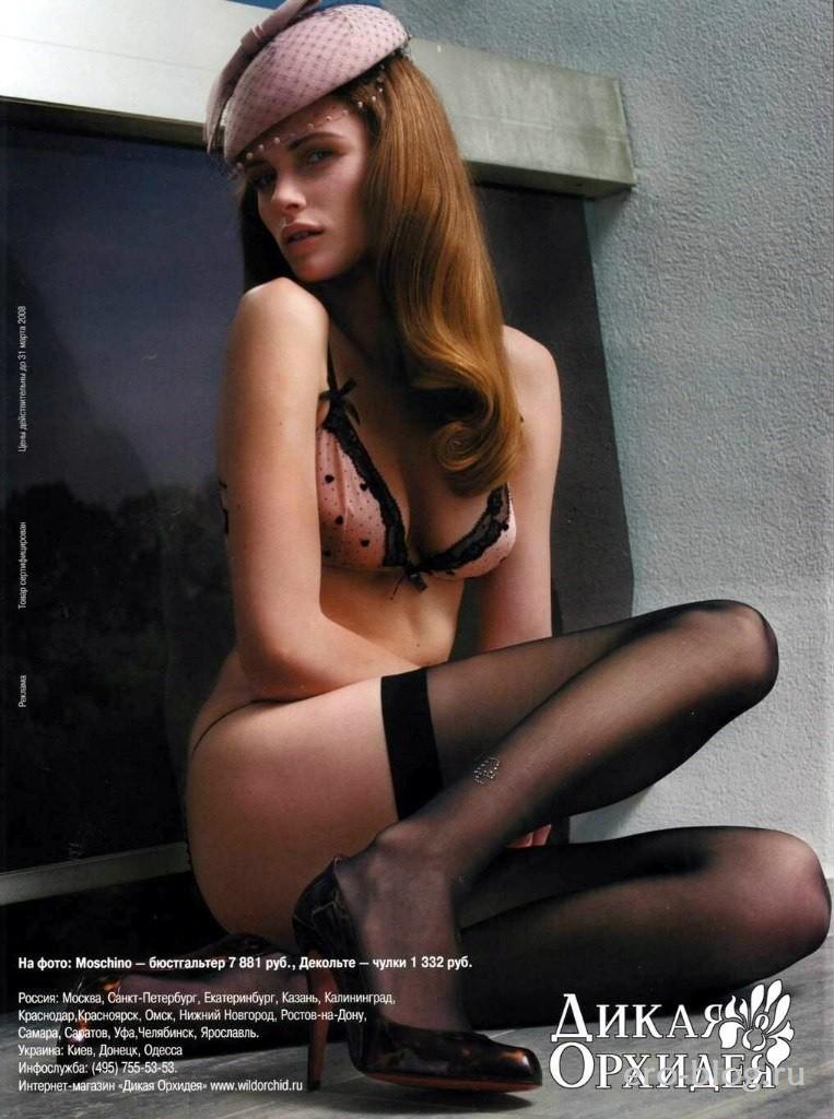 Голая обнаженная Эдита Вилкевичуте интимные фото звезды