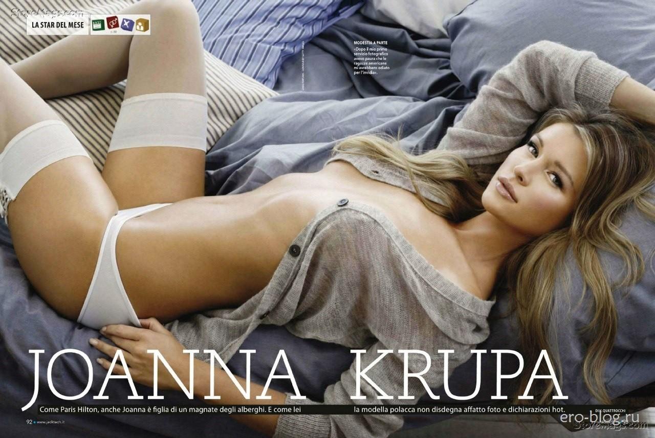 Голая обнаженная Джоанна Крупа интимные фото звезды