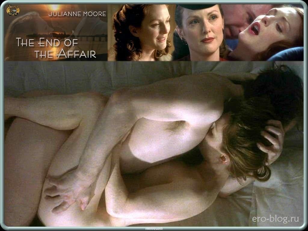 Голая обнаженная Julianne Moore | Джулианна Мур интимные фото звезды
