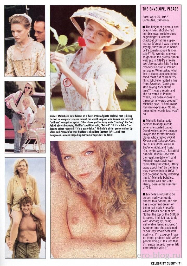 Голая обнаженная Michelle Pfeiffer | Мишель Пфайффер интимные фото звезды