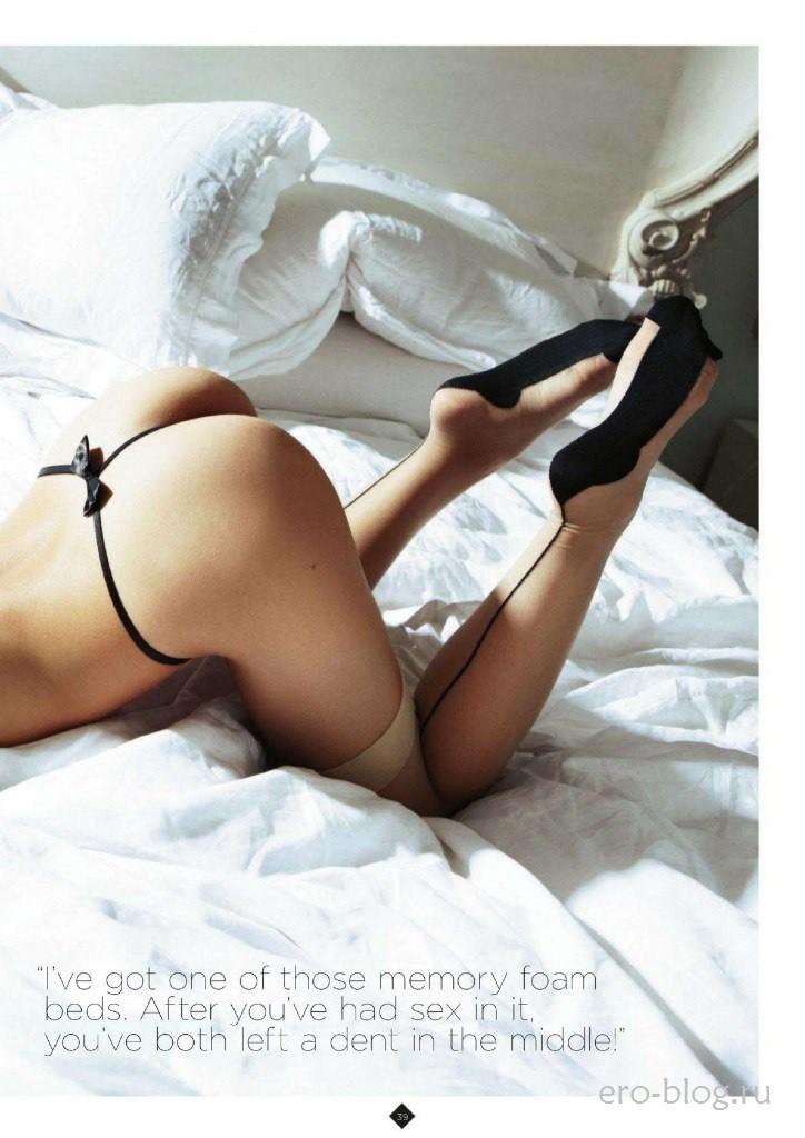 Голая обнаженная Лейси Бэнгард интимные фото звезды