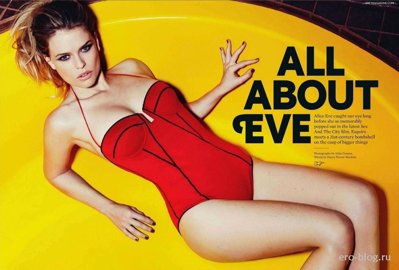 Голая обнаженная Alice Eve | Элис Ив интимные фото звезды
