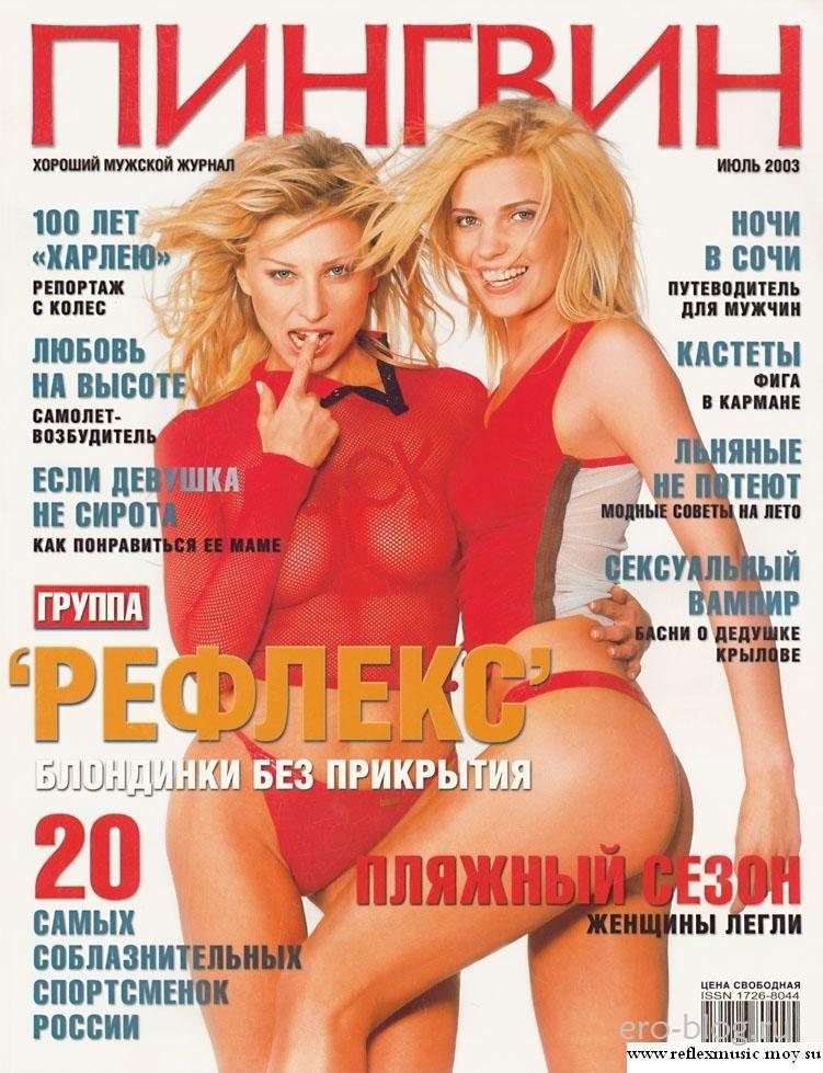 Голая обнаженная Ирина Нельсон интимные фото звезды