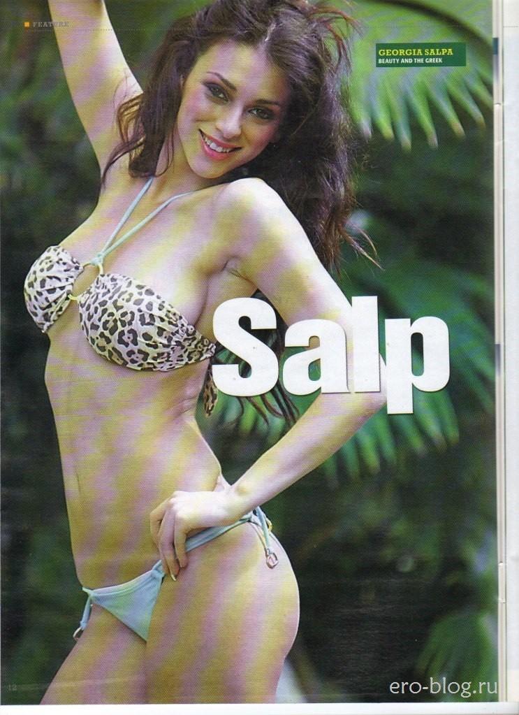 Голая обнаженная Georgia Salpa | Джорджия Сальпа интимные фото звезды