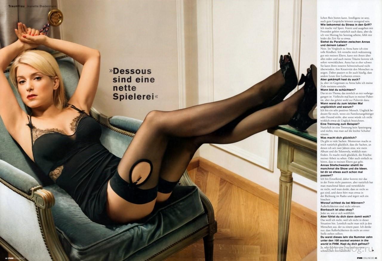 Голая обнаженная Jeanette Biedermann | Джанетт Байдерман интимные фото звезды