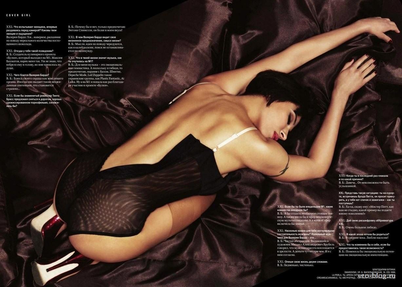 Голая обнаженная Валерия Бордо интимные фото звезды
