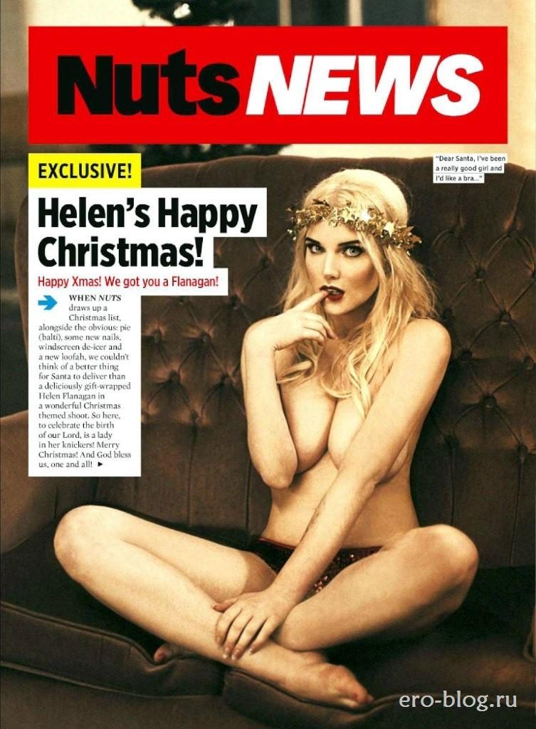 Голая обнаженная Helen Flanagan | Хелен Флэнаган интимные фото звезды