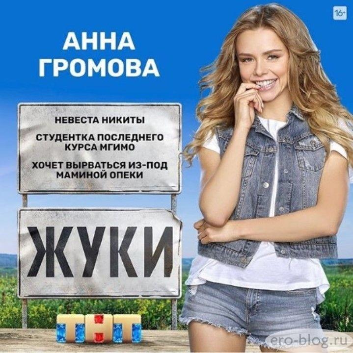 Голая обнаженная Анастасия Акатова интимные фото звезды