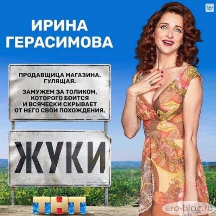Голая обнаженная Екатерина Стулова интимные фото звезды