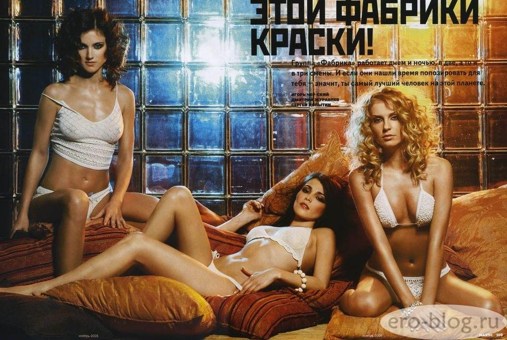 Голая обнаженная Саша Савельева интимные фото звезды