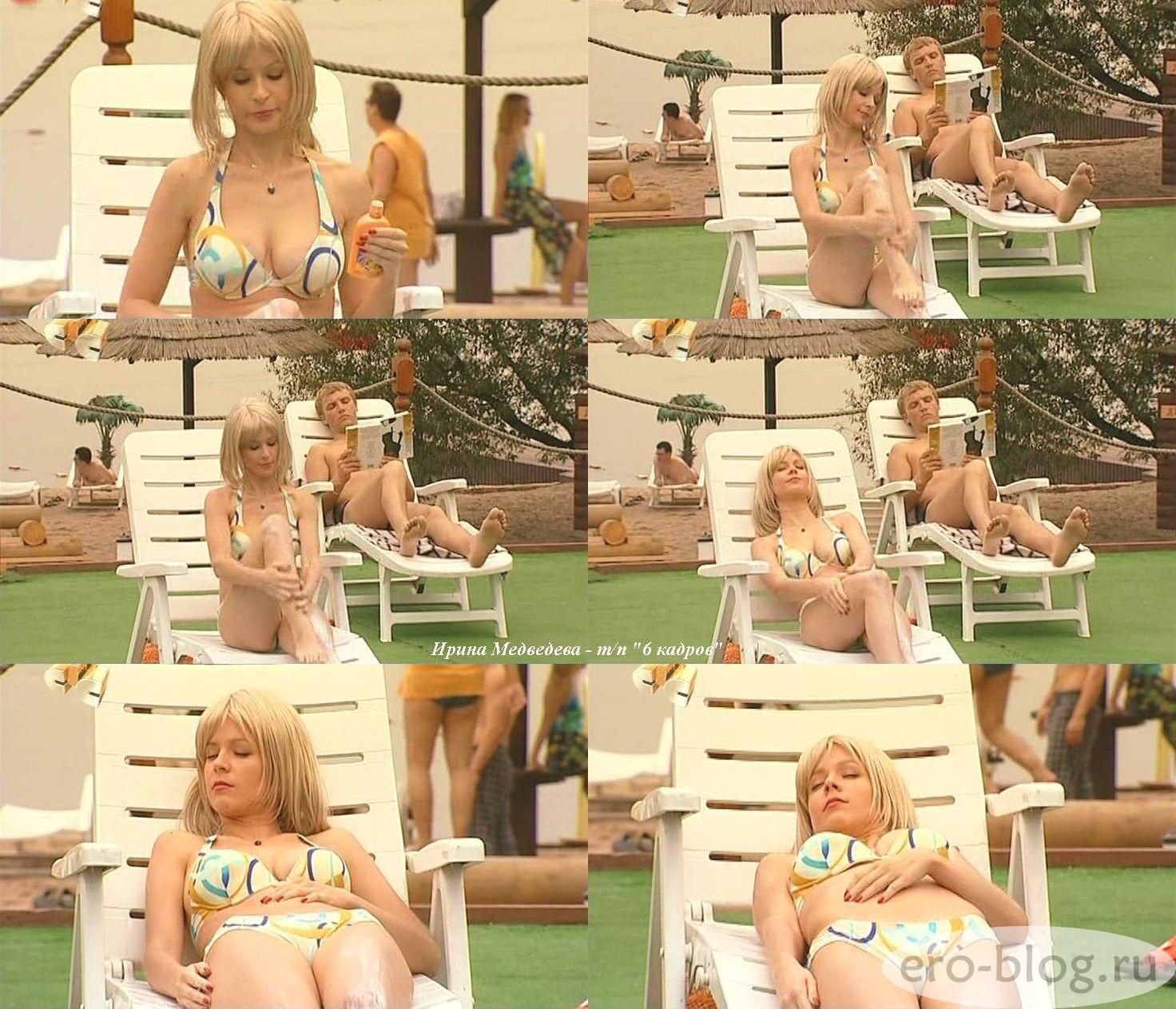 Голая обнаженная Ирина Медведева интимные фото звезды