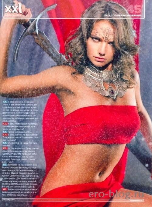 Голая обнаженная 1980-e интимные фото звезды
